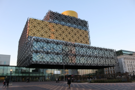 Birmingham Library - Service Adviser - Resourcing Vacancy